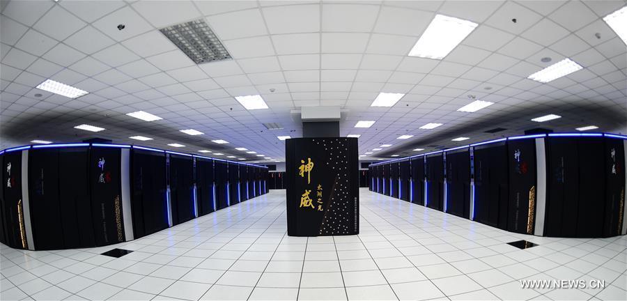 Nhật Bản chuẩn bị tạo ra chiếc siêu máy tính nhanh nhất thế giới