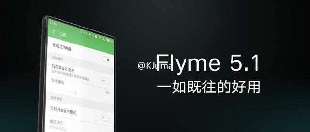 Những thông tin mới nhất về Meizu Pro 7
