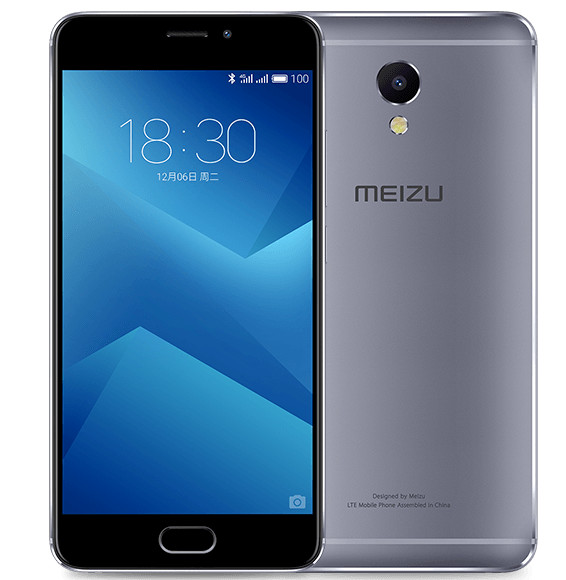 Meizu-M5-Note-official-images (1)