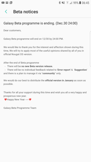 galaxy-s7-android-nougat-update-january-2017
