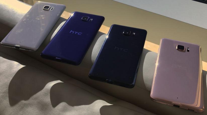 Rò rỉ hình ảnh và thông số HTC U Ultra và HTC U Play