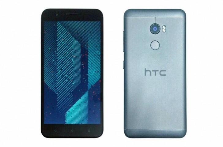 Hình ảnh mới nhất về chiếc điện thoại HTC One X10