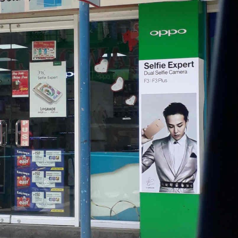 Những tấm hình quảng cáo về OPPO F3 và OPPO F3 Plus đã xuất hiện tại Trung Quốc