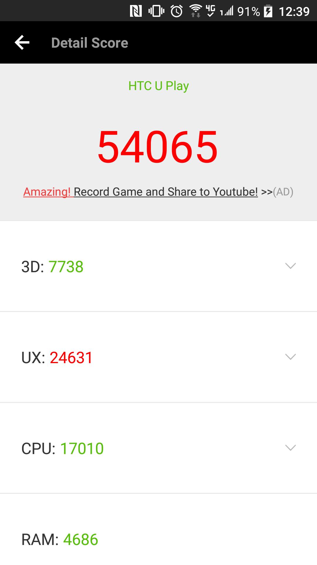 HTC U Play screenshot (6)
