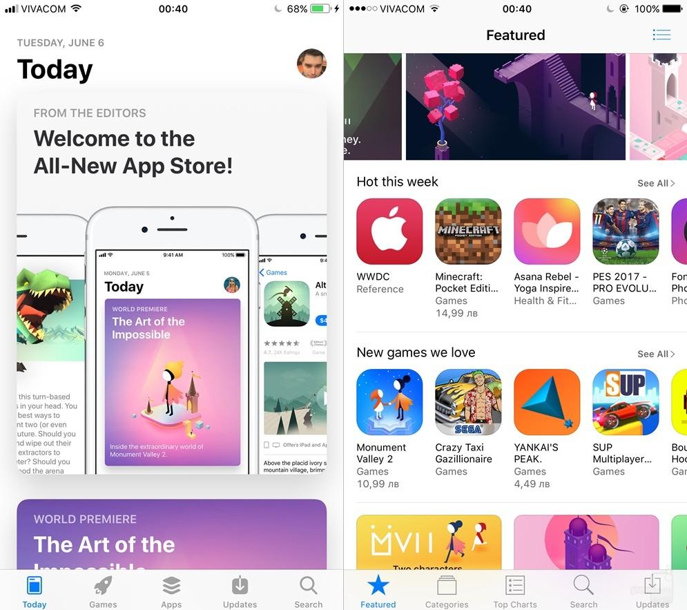 App Store cũ đã đi vào quên lãng. Giao diện mới mạnh mẽ hơn, thiết kế đẹp hơn, mang tính thẩm mỹ cao hơn. Nó được chia làm hàng loạt danh mục như Today, Games, Apps, rất dễ giải thích. Tab Updates và Search vẫn được giữ lại.
