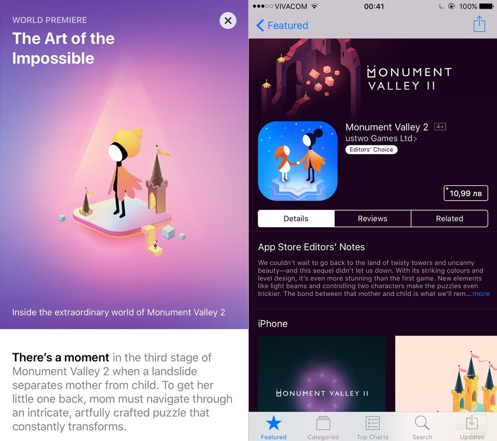 Trang giới thiệu ứng dụng, game hay được thiết kế lại sinh động và bắt mắt hơn hẳn.