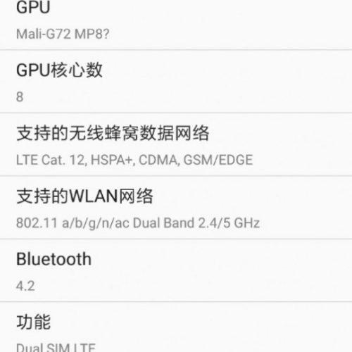 Huawei Mate 10 sẽ được trang bị chip Kirin 970 mới